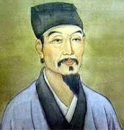 Ngô Thừa Ân