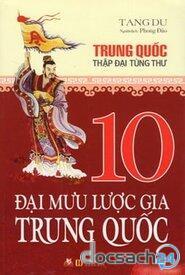 Mười Đại Mưu Lược Gia Trung Quốc